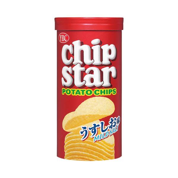 (まとめ)ヤマザキビスケット チップスターS うすしお 8本入【×30セット】