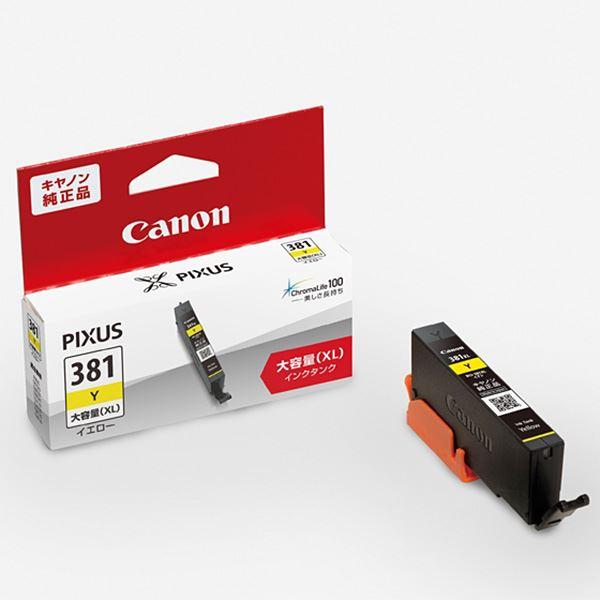(業務用5セット)【純正品】 CANON 2329C001 BCI-381XLY イエロー