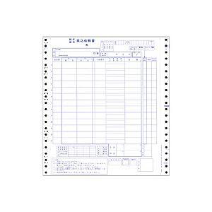 OBC 銀行振込依頼書 Y10×T113枚複写 連続用紙 1538 1箱(300枚)
