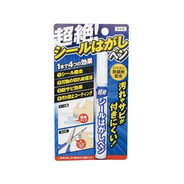 (まとめ)高森コーキ 超絶!シールはがしぺン TU-112【×30セット】