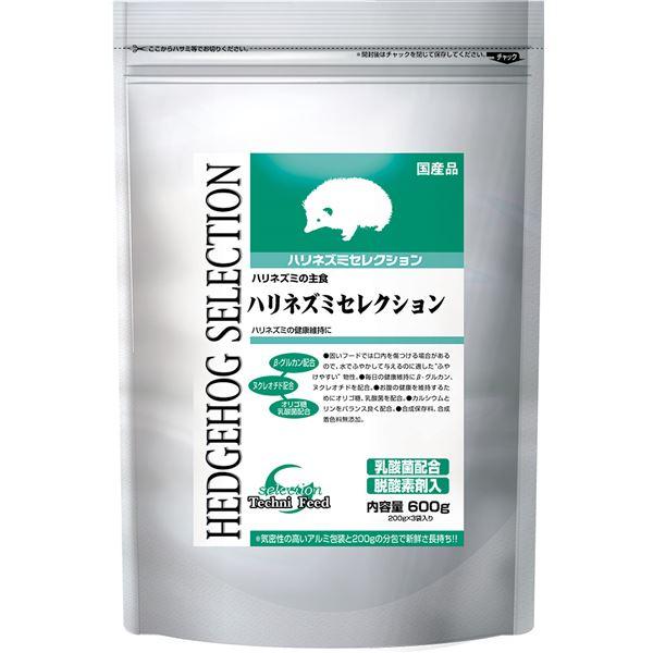 (まとめ)ハリネズミセレクション 600g(200g×3袋) (ペット用品)【×10セット】