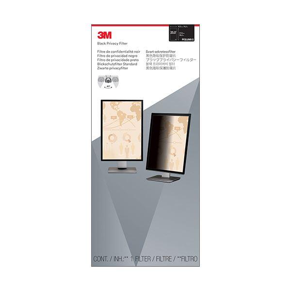 3M セキュリティプライバシーフィルター 液晶用スタンダードタイプ 25.0型ワイド用(16:9) PF25.0W9 S 1枚