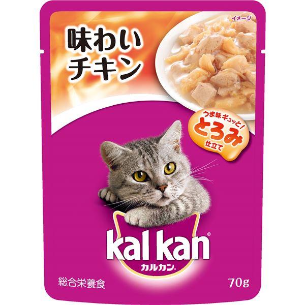 (まとめ)カルカン パウチ 味わいチキン 70g【×160セット】【ペット用品・猫用フード】