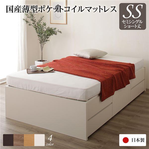 ヘッドレス 頑丈ボックス収納 ベッド ショート丈 セミシングル アイボリー 日本製 ポケットコイルマットレス 引き出し5杯【代引不可】【送料無料】