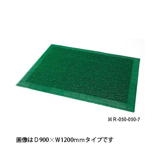 テラモト テラロイヤル MR-050-056-7 900*1800mm 若草(グリーン)