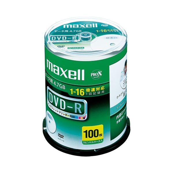 (まとめ)マクセル株式会社 データ用DVD-R 4.7GB DR47WPD.100SPA【×5セット】