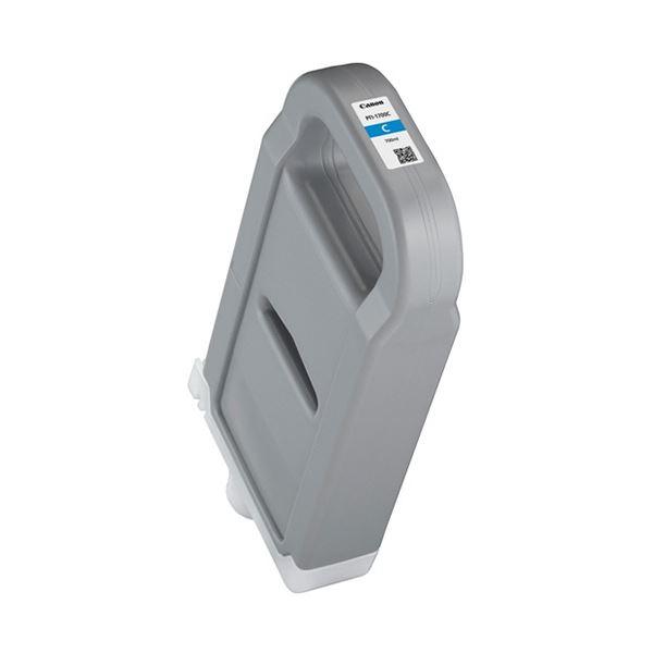 キヤノン インクタンクPFI-1700C シアン 700ml 0776C001 1個