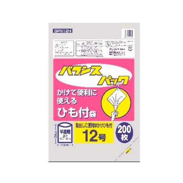 (まとめ) ポリ袋/ひも付規格袋 【半透明 12号】 200枚入 キッチン用品 『バランスパック』 【×60個セット】