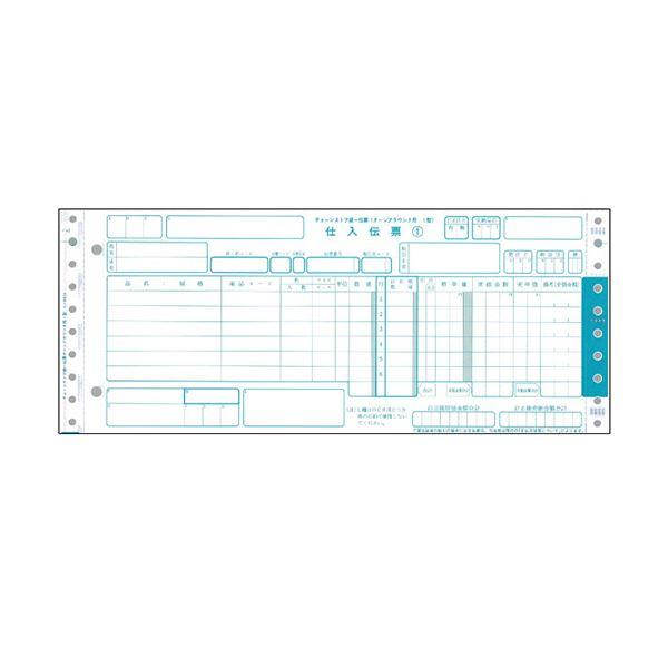 トッパンフォームズチェーンストア統一伝票 仕入 ターンアラウンド1型(6行) 5P・連帳 12×5インチ C-BA151箱(1000組)