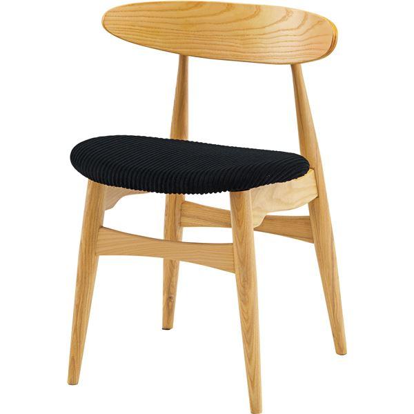 ダイニングチェア/食卓椅子 2脚セット 【ブラック】 幅52cm×奥行49cm×高さ74cm×座面高46cm 木製素材 〔リビング 台所〕
