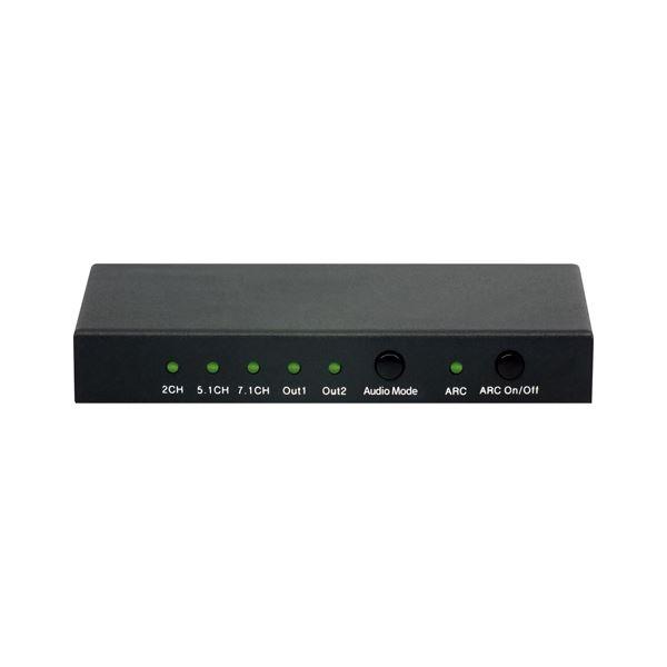 ラトックシステム 4K60Hz/HDCP2.2対応HDMIオーディオ分離器 RS-HD2HDA-4K