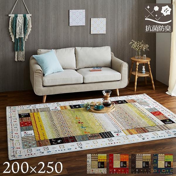 トルコ製 ウィルトン織カーペット ギャッペ調ラグ アイボリー 約200×250cm