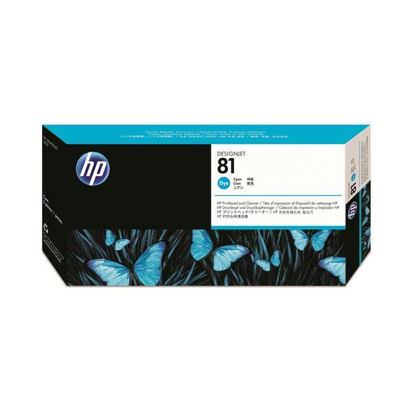 HP HP81プリントヘッド/クリーナー シアン C4951A 1個