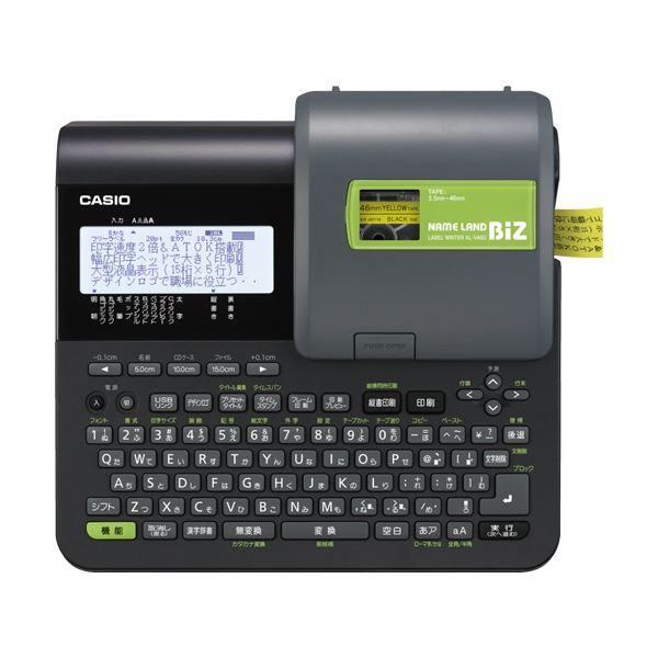 カシオ NAME LANDKL-V460 1台