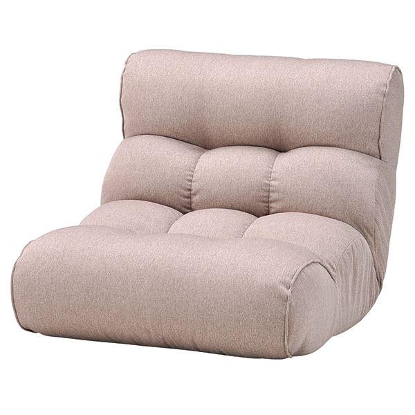 ソファ座椅子 ピグレット2nd セレクト BE(ベージュ)