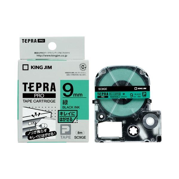 (まとめ)キングジム テプラPROテープ キレイ 緑/黒文字 SC9GE【×30セット】