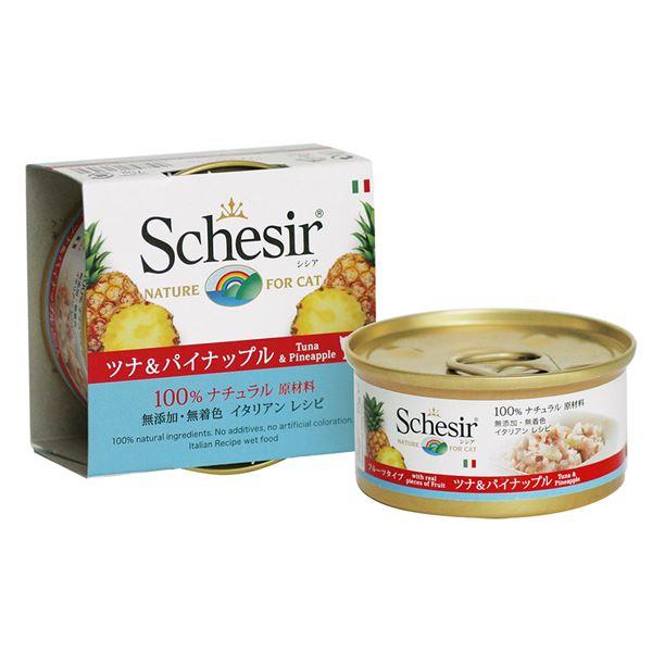 (まとめ)シシア キャットフード ツナ&パイナップル 75g (ペット用品・猫フード)【×56セット】