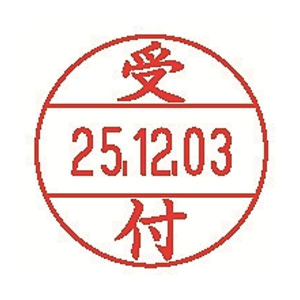(まとめ)シヤチハタ データーネームEX12号 XGL-12M-J11 受付【×50セット】