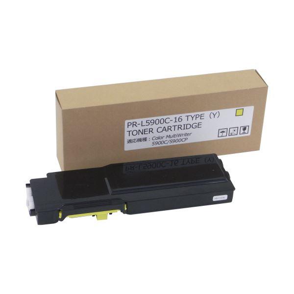 トナーカートリッジPR-L5900C-16 汎用品 イエロー 1個