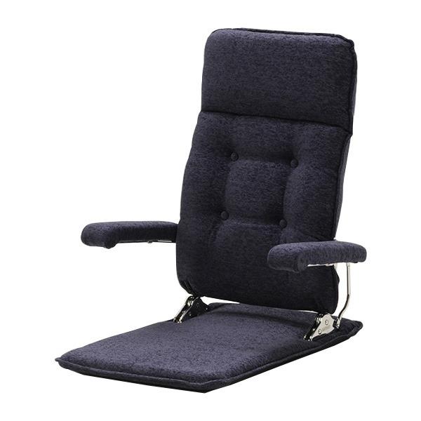 【送料無料】MF-クルーズST C-NV ネイビー 座椅子