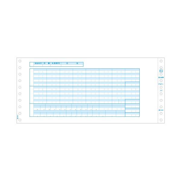 ヒサゴ 給与封筒11_3/10×5インチ 3P SB911 1箱(1000セット)