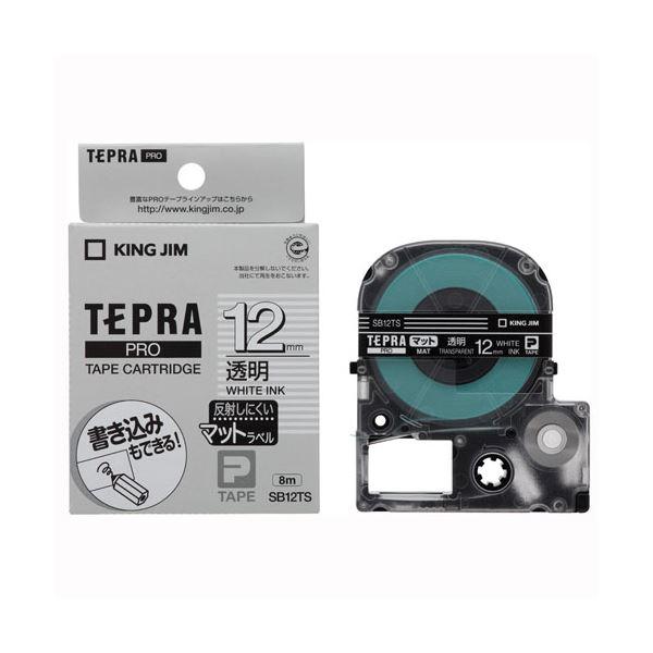(まとめ)キングジム テプラPROテープマット透明/白文字SB12TS【×30セット】