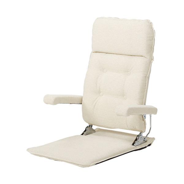 【送料無料】MF-クルーズST C-IV アイボリー 座椅子