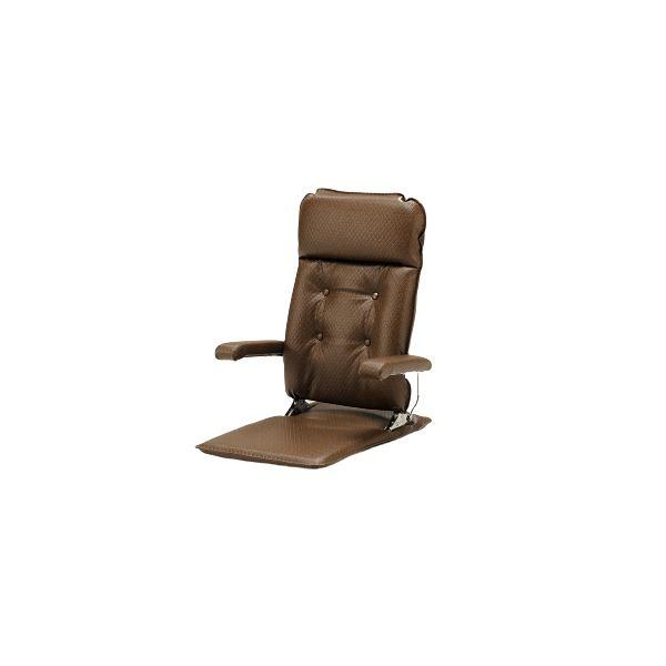 【送料無料】MF-クルーズST L-DB ダークブラウン 座椅子