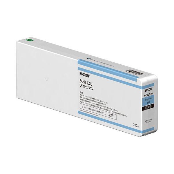 エプソン インクカートリッジライトシアン 700ml SC9LC70 1個
