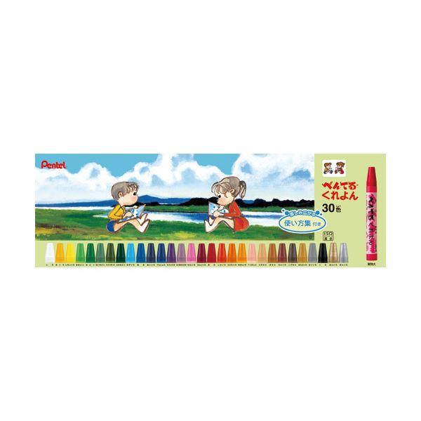 (まとめ)ぺんてる ぺんてるくれよん PTCR-30 30色セット【×30セット】