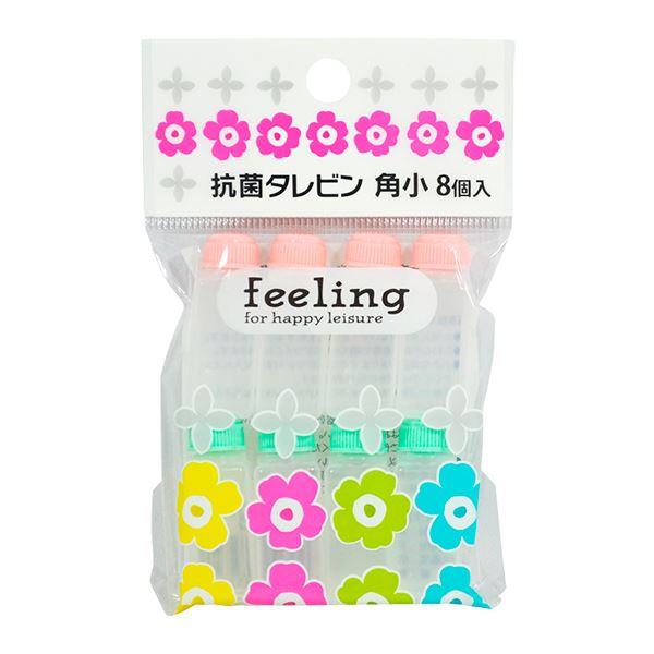 (まとめ)feeling 抗菌タレビン 角小 8個入 (お弁当用 調味料入れ) 【300個セット】