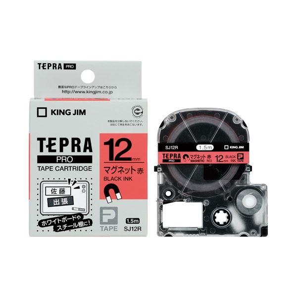 (まとめ)キングジム PROテープ マグネット 赤/黒文字 SJ12R【×30セット】