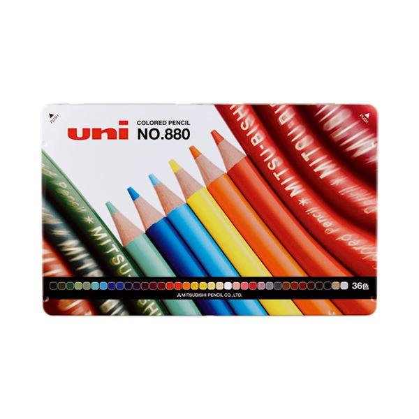 (まとめ)三菱鉛筆 色鉛筆880 K88036CPN 36色セット【×10セット】