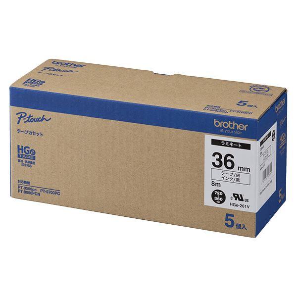 ブラザー工業 HGeテープ ラミネートテープ(白地/黒字)36mm 長さ8m 5本パック