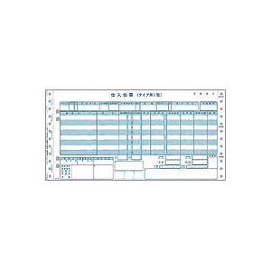 トッパンフォームズ 百貨店統一伝票 仕入タイプ用2型 6P 12×6インチ H-BA16 1箱(1000組)