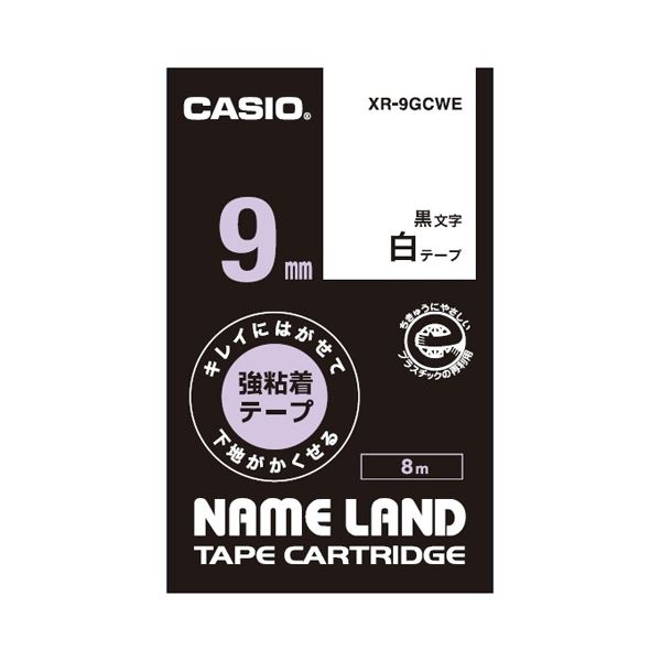 (まとめ)カシオ計算機 ラベルテープ XR-9GCWE 黒文字白テープ9mm【×30セット】