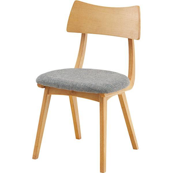 ダイニングチェア/食卓椅子 2脚セット 【ナチュラル】 幅45cm×奥行45.5cm×高さ77.5cm×座面高44.5cm 木製素材 〔リビング〕