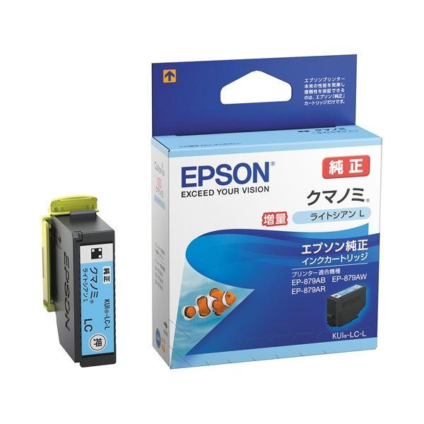 (まとめ)エプソン IJカートリッジKUI-LC-L ライトシアン【×30セット】