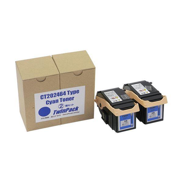 トナーカートリッジ CT202464汎用品 シアン 1箱(2個)