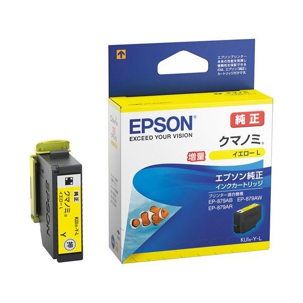 (まとめ)エプソン IJカートリッジKUI-Y-L イエロー【×30セット】