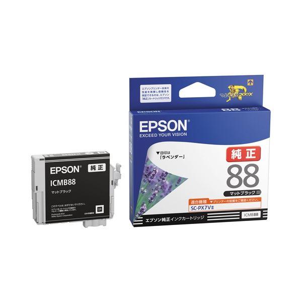 (まとめ)エプソン インクカートリッジ ICMB88 マットブラック【×30セット】