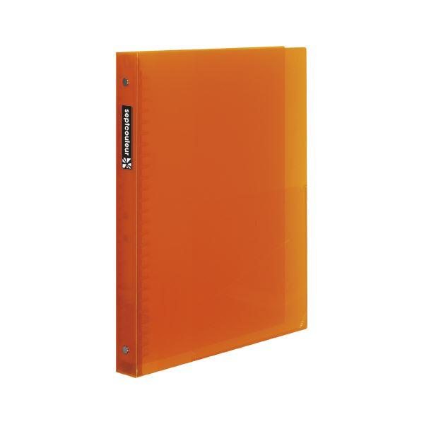 (まとめ) マルマン セプトクルール ファイルノート B5 オレンジ【×20セット】