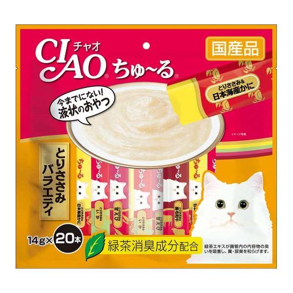 (まとめ)CIAO ちゅ~る とりささみバラエティ 14g×20本 (ペット用品・猫フード)【×16セット】