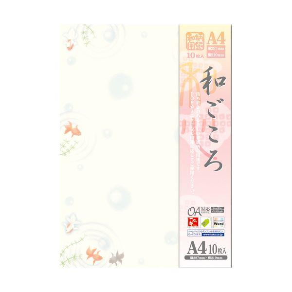 (まとめ) ササガワ OA対応和柄用紙 和ごころ金魚 4-1021 1セット(50枚:10枚×5冊) 【×5セット】