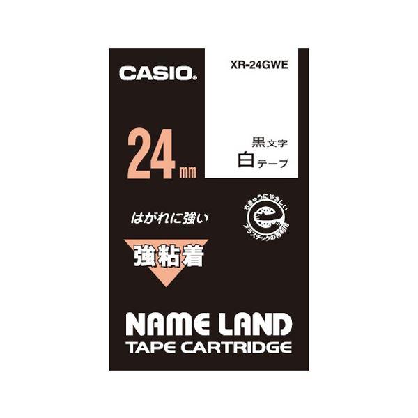 (まとめ)カシオ計算機 強粘着テープ XR-24GWE【×30セット】
