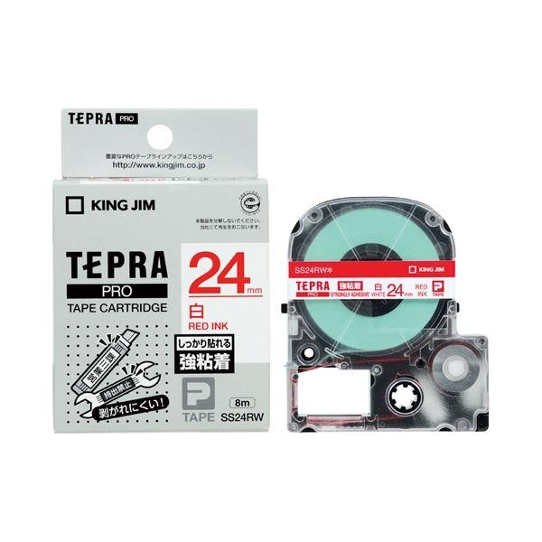 (まとめ)キングジム テプラPROテープ強粘着 白/赤文字 SS24RW【×30セット】