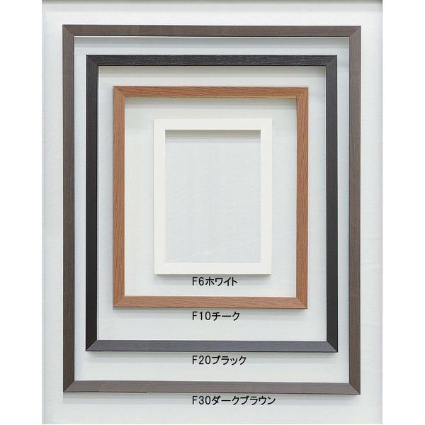 【仮縁油絵額】高級仮縁・キャンバス額 ■木製仮縁F15(652×530mm) ホワイト