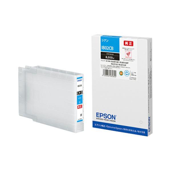インクカートリッジ 1個 シアンLサイズ エプソン IB02CB