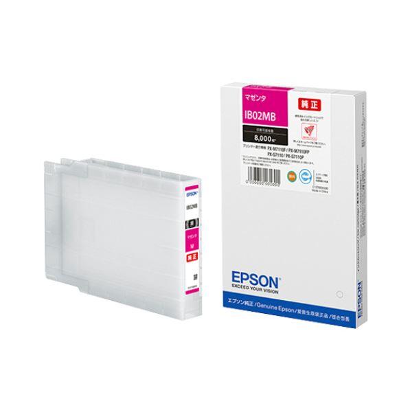 エプソン インクカートリッジ マゼンタLサイズ IB02MB 1個