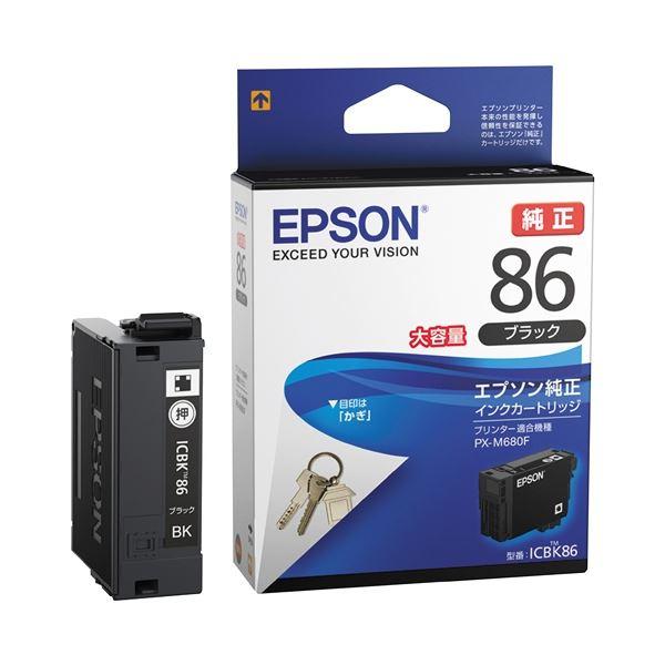 (まとめ)エプソン IJカートリッジICBK86ブラック【×5セット】